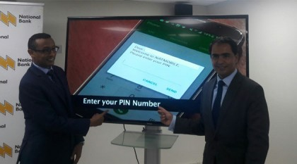 Airtel Kenya partners with National Bank on m-banking